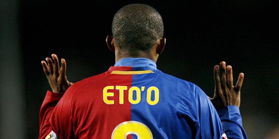 «Мы не существуем». Это′О возмущен отсутствием африканских игроков в списке лучших футболистов в истории  по версии France Football