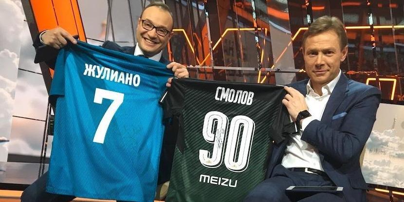 Кто выиграл футболку «Краснодара» с автографом Смолова?