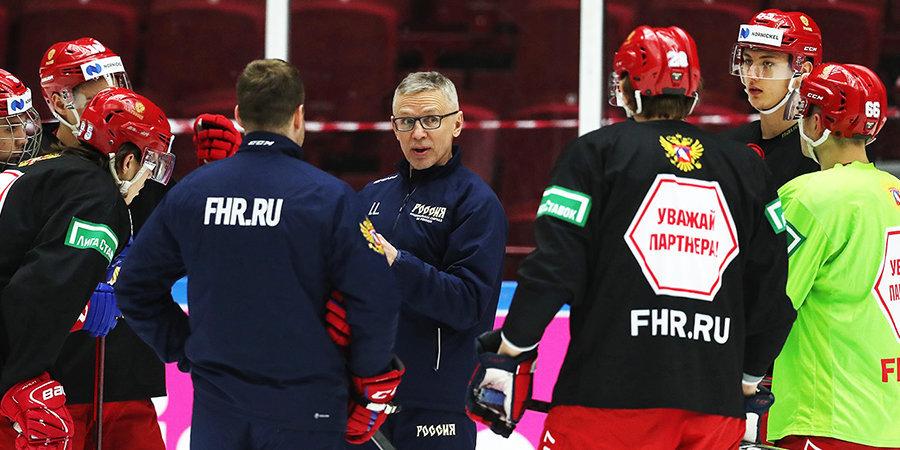 Ларионов – фанат ЗОЖа. Главный тренер учит хоккеистов сборной России, как и что правильно есть