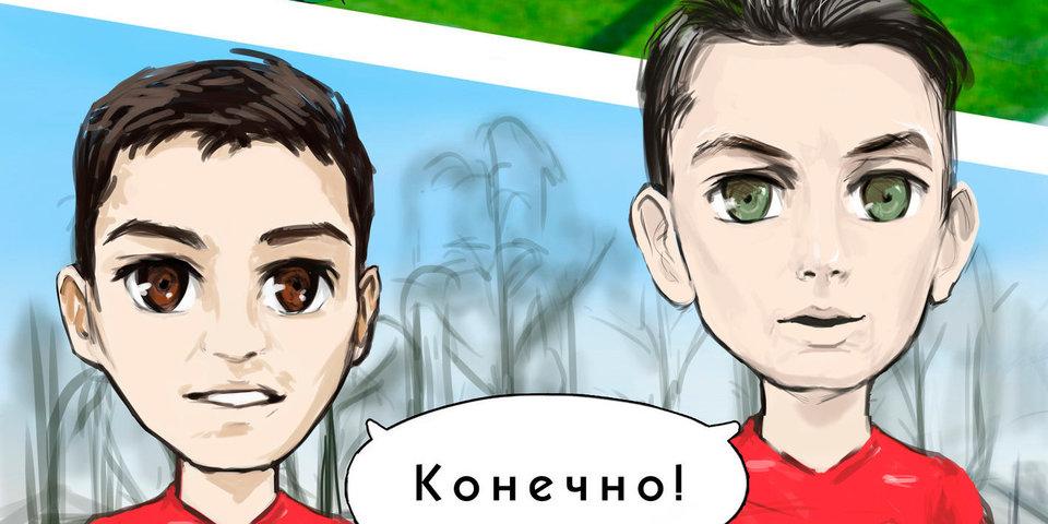 Мексиканцы на базе «Спартака». Зобнин и Кутепов — в новой серии комикса о героях российского футбола