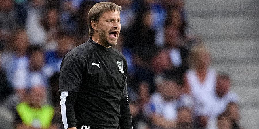 «Мы являлись фаворитами, но выиграть не удалось». Тренер «Краснодара» — о матче с «Динамо»