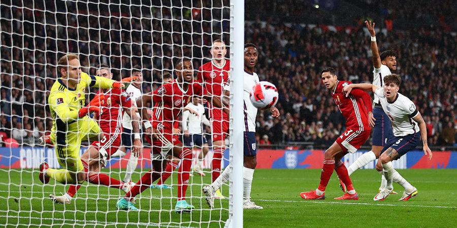 Англия дома сыграла вничью с Венгрией. Польша отказалась продолжать матч с Албанией