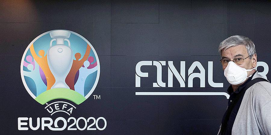 Официально: УЕФА объявил о переносе чемпионата Европы на 2021 год