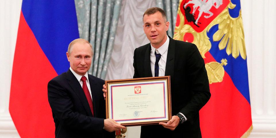 Дзюба обратился к Путину. И получил ответ