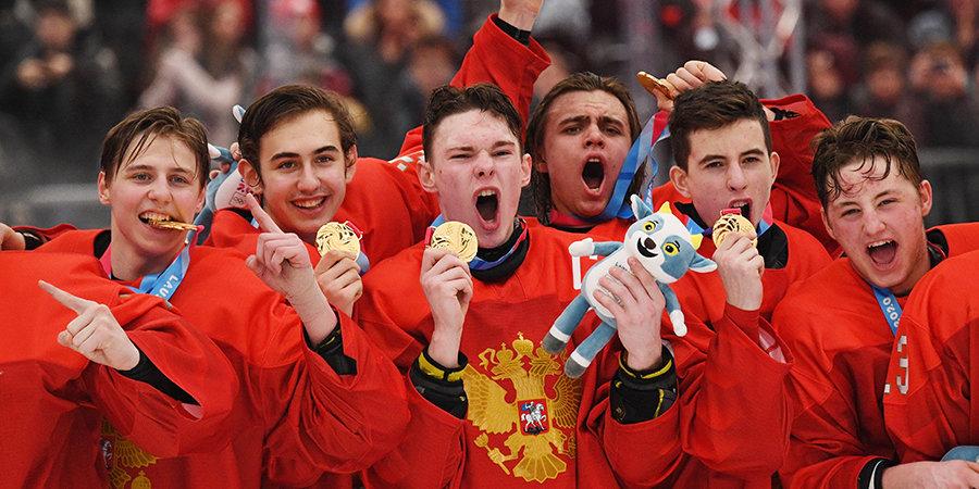 Сборная России выиграла золото юношеской Олимпиады! Отвечаем на пять вопросов, почему это так круто