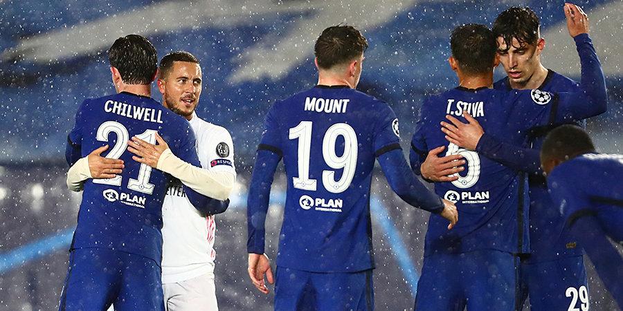 «Реал» сыграл вничью с «Челси» в первом полуфинальном матче Лиги чемпионов