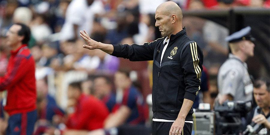 Кошмарная предсезонка «Реала»: 0 побед в трех матчах, Бэйла не продали, Зидан не общается с игроками