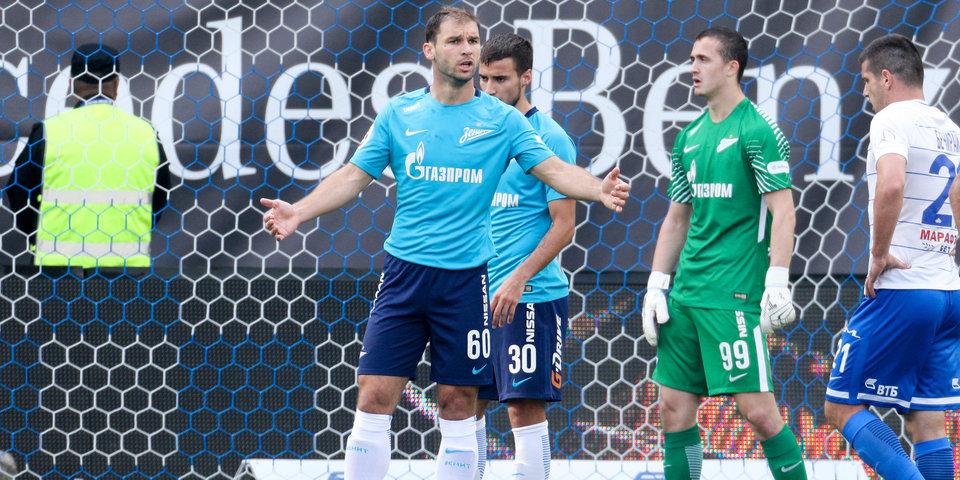 Почему «Динамо» и «Зенит» сыграли скучно? Отвечает Роман Гутцайт