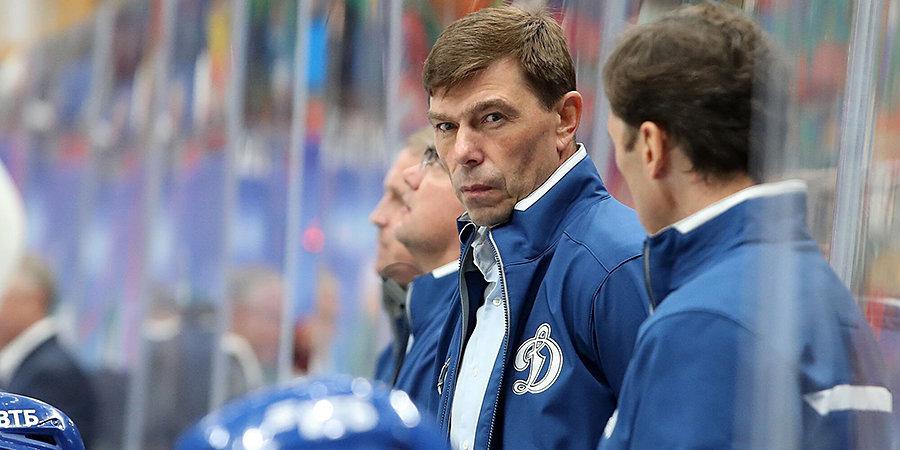 Алексей Кудашов — о 5:4 с «Сибирью»: «Получили нервотрепку»
