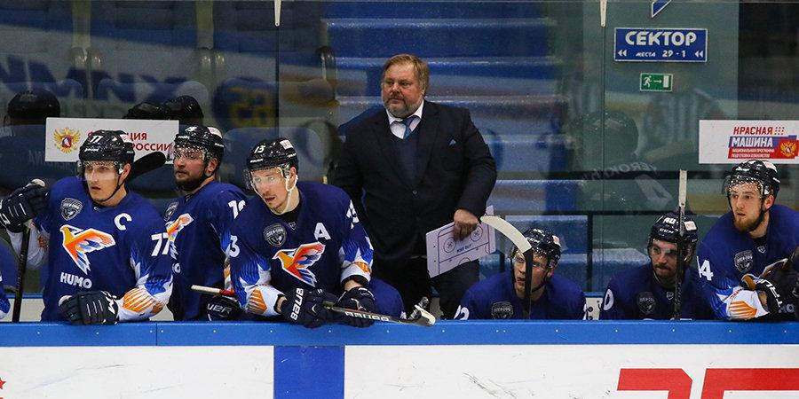 Заменит ли «Хумо» снявшийся «Адмирал»? Разбираемся с количеством участников будущего сезона КХЛ