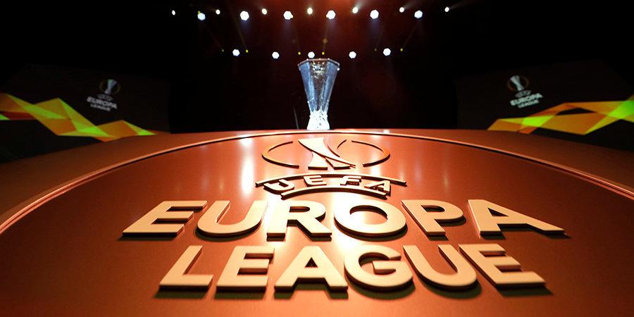 «Аякс» и «Рома» сыграют в четвертьфинале Лиги Европы