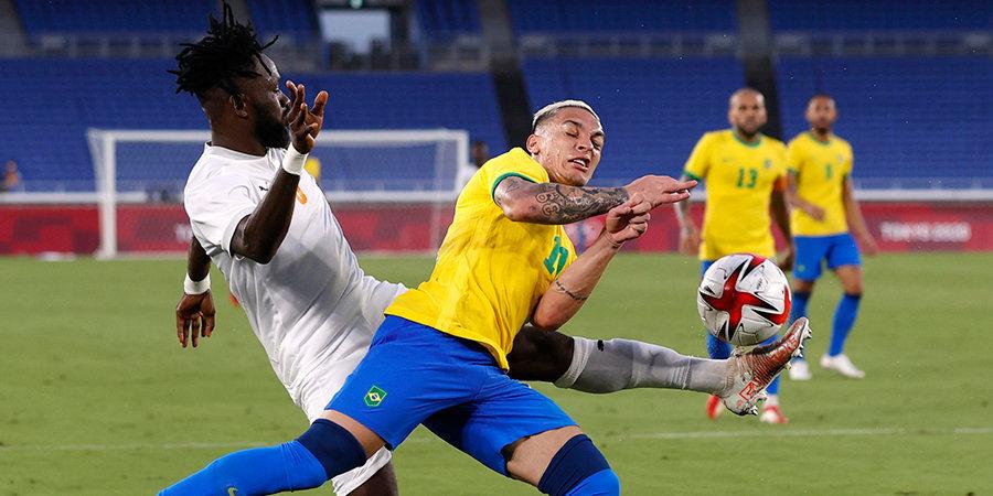 Малком не помог сборной Бразилии обыграть Кот-д'Ивуар на ОИ