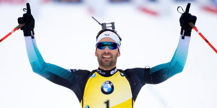 Мартен Фуркад: «Я пришел в биатлон не для того, чтобы сделать его лучше, а чтобы стать чемпионом мира и олимпийским чемпионом»