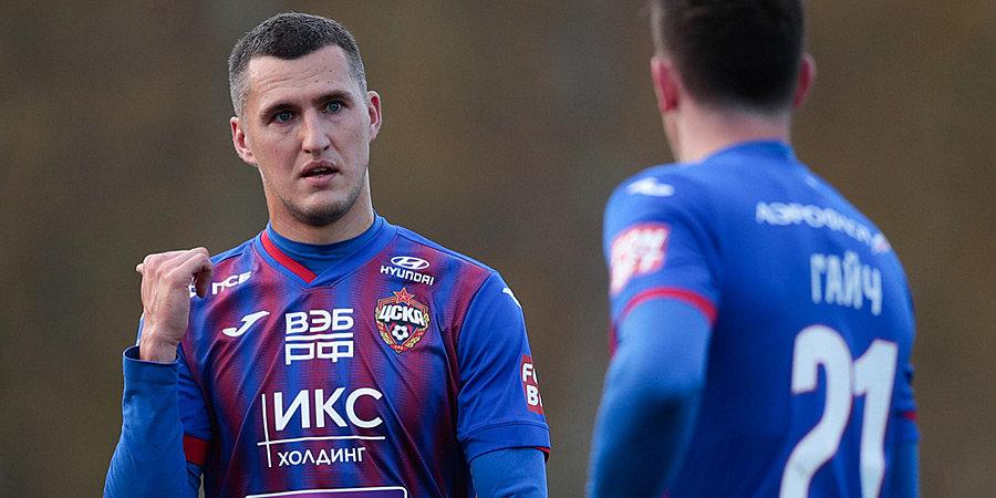 Впервые с 2012 года российские клубы не одержали побед на старте еврокубков