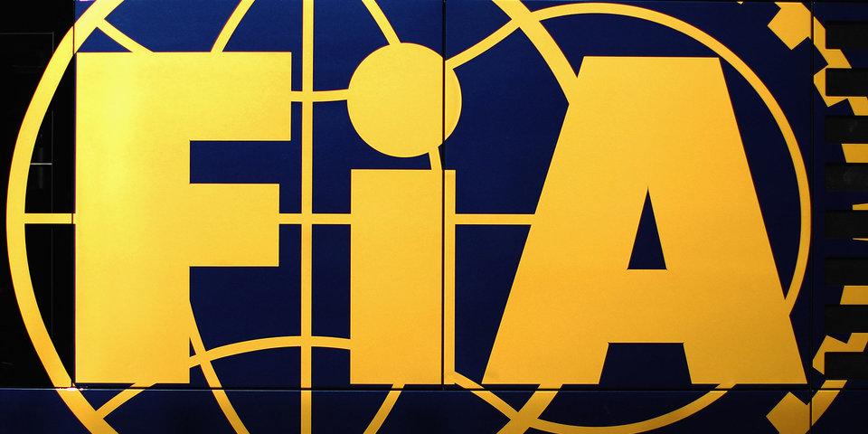 ФИА официально открыла Зал славы автоспорта в Париже