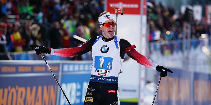 Норвегия выиграла сингл-микст на ЧМ в Антхольце, Россия — седьмая