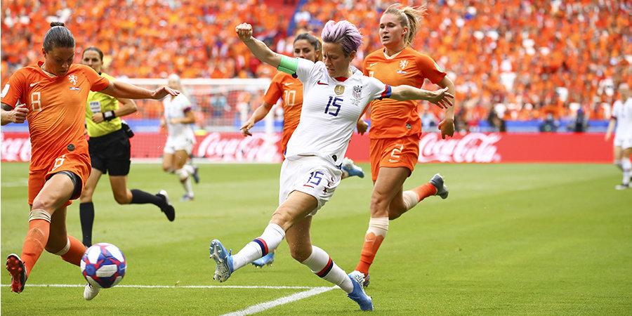 ФИФА назвала имена номинантов на награду лучшему игроку года среди женщин