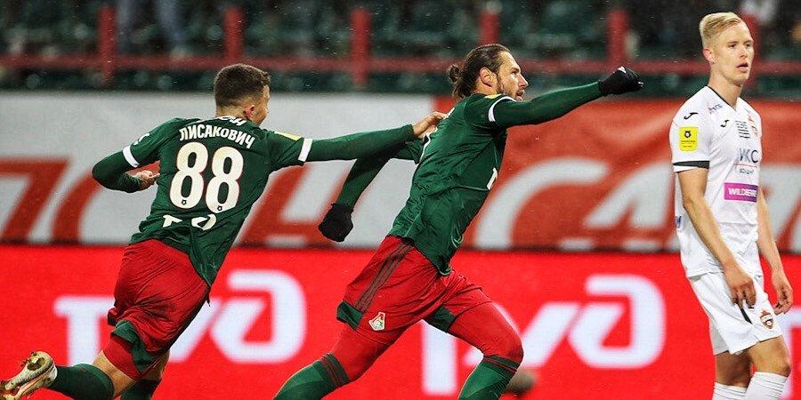 Крыховяк признан лучшим игроком в матче с «Ротором»