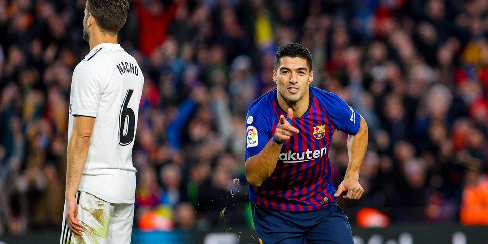 Дело не в Роналду. Почему «Барселона» даже без Месси уничтожила «Реал». Видео