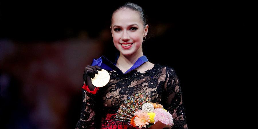 Загитова стала чемпионкой мира, Медведева взяла бронзу