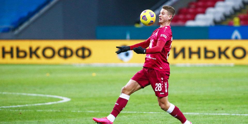 Абильгор признан лучшим игроком «Рубина» в декабре