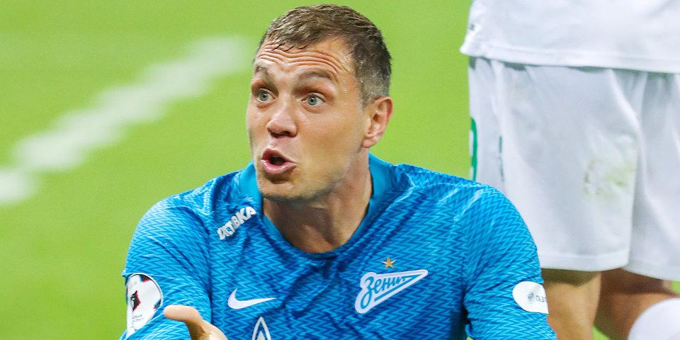 Дзюба сравнил себя с Суперменом после победы над минским «Динамо»