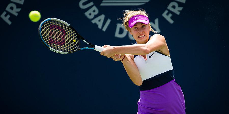 Потапова обыграла 12-ю ракетку мира Бенчич на турнире в Дубае