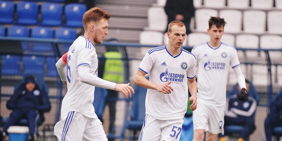 В РПЛ объяснили причину отмены матча «Оренбург» — «Урал»