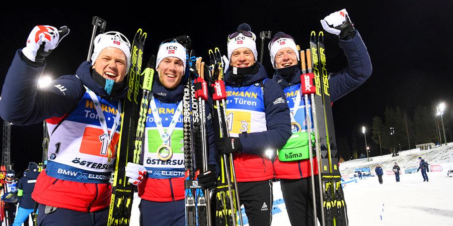 Братья Бе привели Норвегию к золоту, Франция с Фуркадом взяла серебро, Россия — четвертая с кругом. Видео