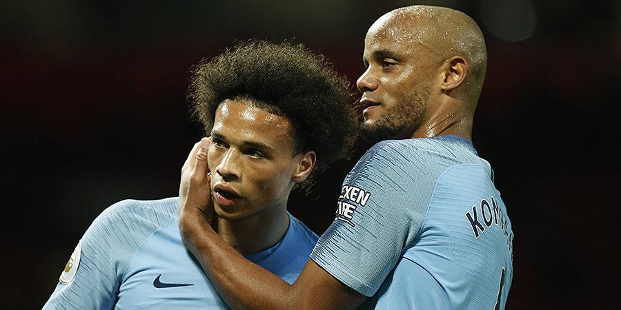 Компани пропустит свой прощальный матч в «Манчестер Сити»