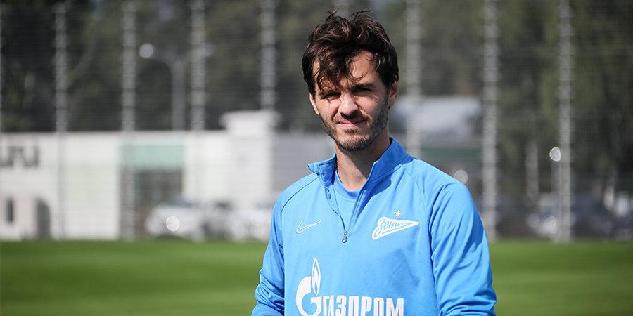 Александр Ерохин: «Надеюсь, помимо стремления к победе в РПЛ мы с лучшей стороны покажем себя и в ЛЧ»