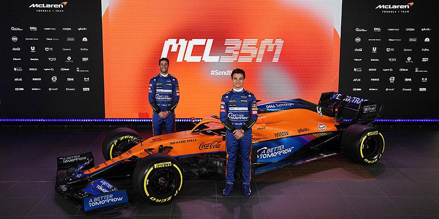 «Макларен» первым показал автомобиль на новый сезон. Команда вернулась к двигателю «Мерседеса»