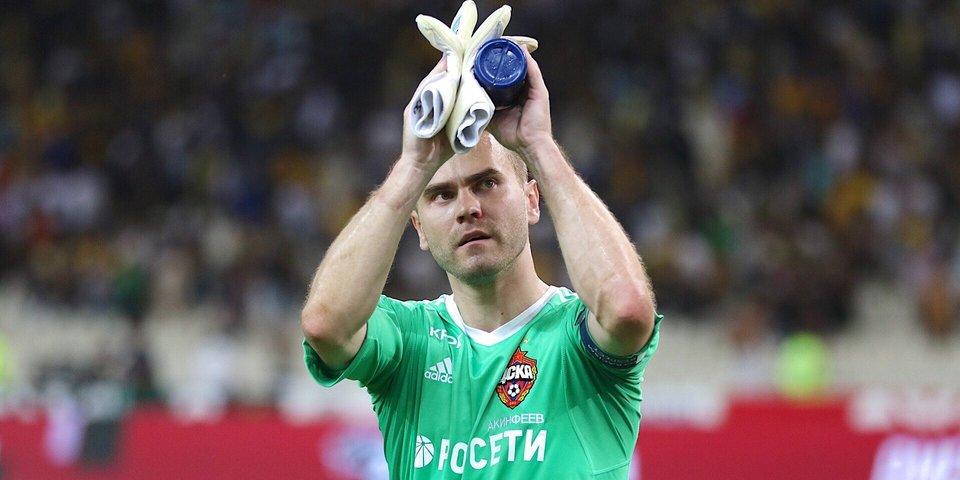 Акинфеев прервал серию в Лиге чемпионов. Что об этом нужно знать