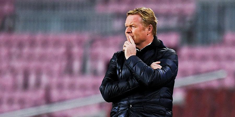 «Барселона» ушла от поражения в матче с «Гранадой»