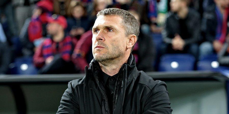 «Ференцварош» объявил об уходе Реброва. При специалисте клуб трижды подряд становился чемпионом Венгрии
