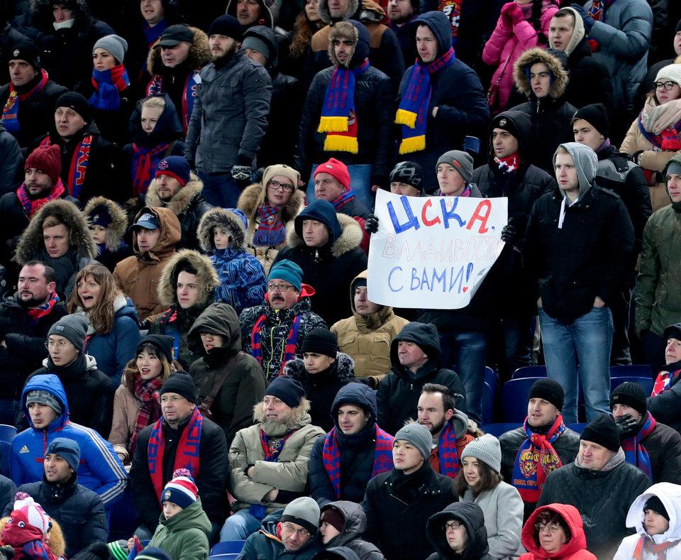 ЦСКА с минимальным счетом уступил «МЮ»