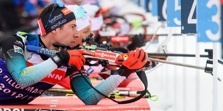 Фийон Майе, Жаклин и Симон вошли в состав сборной Франции для подготовки к олимпийскому сезону