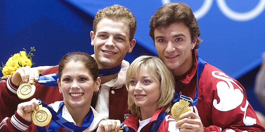 Судья рассказал, почему организаторы ОИ-2002 решили дать золото двум парам
