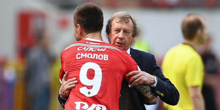 Федор Смолов: «Мечта играть в Европе осталась»