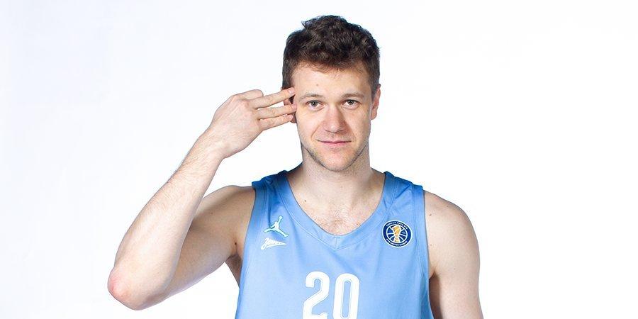 Баскетболист «Зенита» Зубков: «До пика формы нам еще, как до Китая пешком»