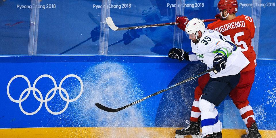 Сборная Словении помогла команде Знарка напрямую выйти в четвертьфинал Олимпиады в Корее