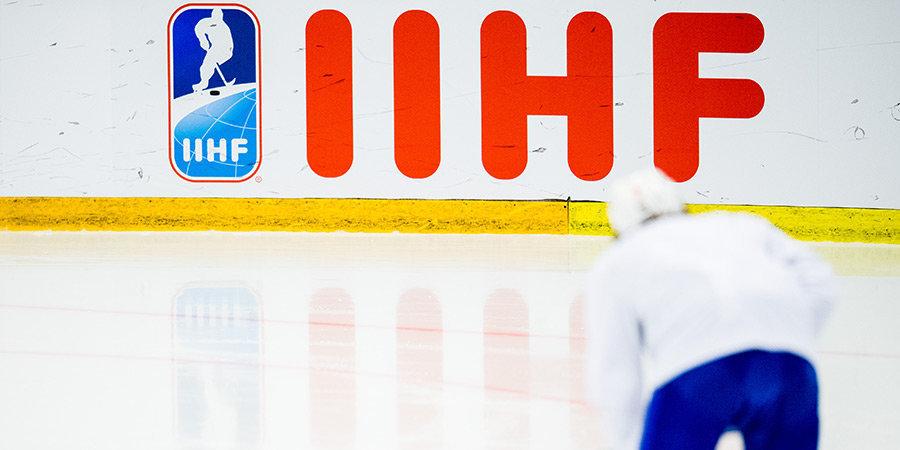 Федерация хоккея Белоруссии отреагировала на решение ИИХФ по переносу ЧМ из Минска
