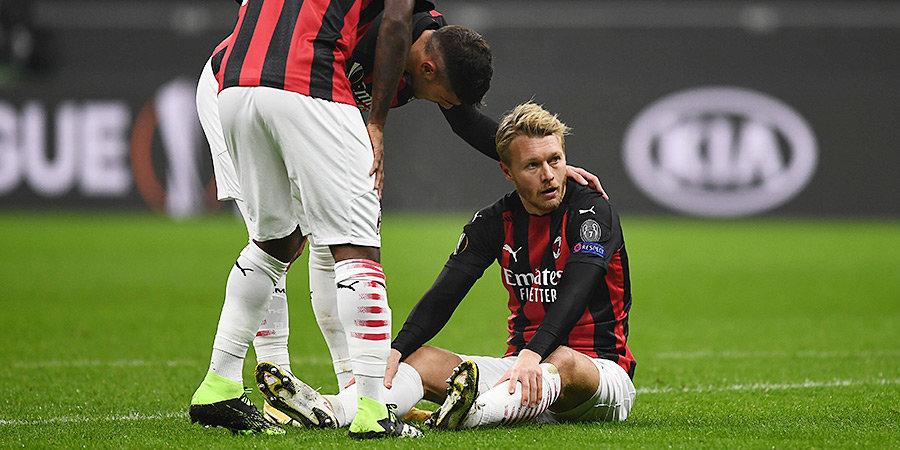 Защитник «Милана» Кьер выбыл минимум на две недели из-за травмы
