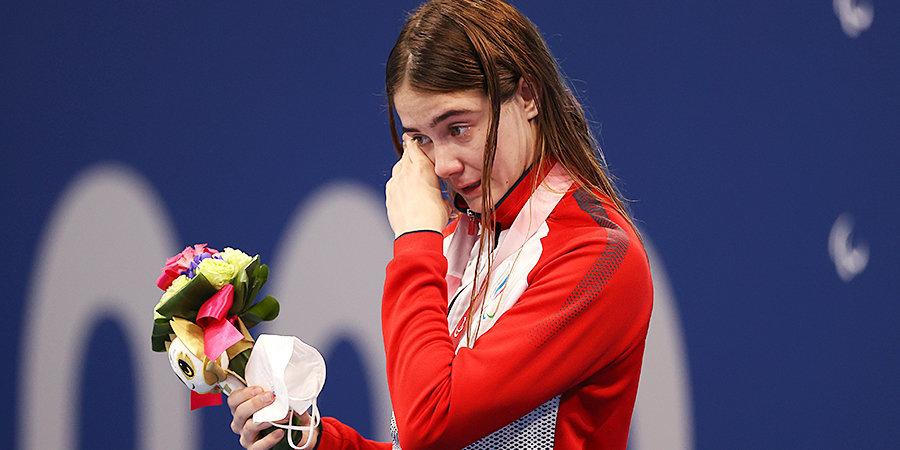 Анастасия Гонтарь — о золоте на Паралимпиаде: «Для меня уже было победой, что в предварительном заплыве я показала свой лучший результат»