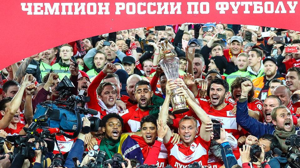 «Спартак» разгромил «Терек» и получил кубок чемпионов России
