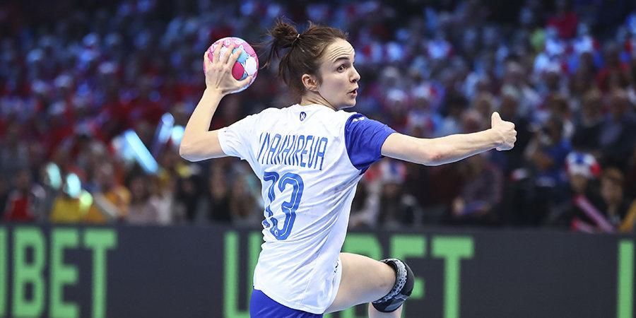 Российские гандболистки обыграли Швецию и заняли первое место в группе на предварительном этапе ЧМ