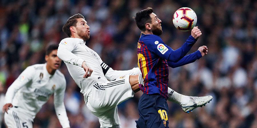 «Барселона» и «Реал» не могут договориться с примерой о новой дате «эль класико»
