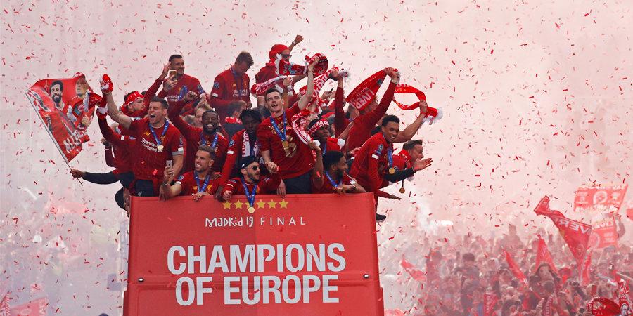 70 тысяч безбилетников в Мадриде, дерзкий Салах и счастье «Ливерпуля». Специальный репортаж «Матч ТВ» с финала Лиги чемпионов