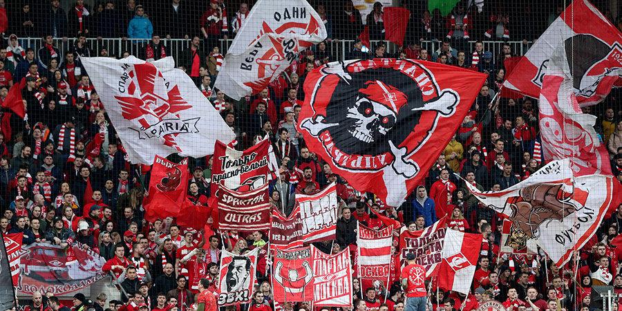 Тинькофф РПЛ сделала заявление об ограничении количества зрителей на матчах в Москве