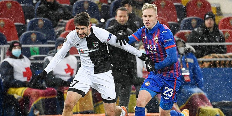 ЦСКА один раз за последние девять сезонов вышел в плей-офф еврокубков